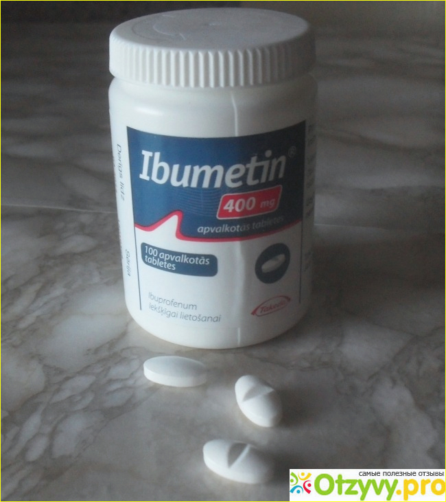 ибуметин 200 инструкция