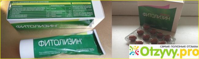 Уролесан инструкция по применению, цена в аптеках | tabletki. Ua.