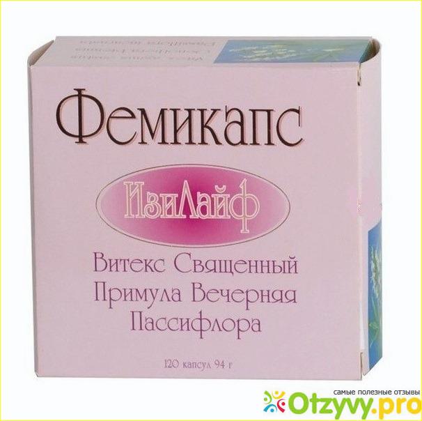 Прием эутирокса - доза после климакса
