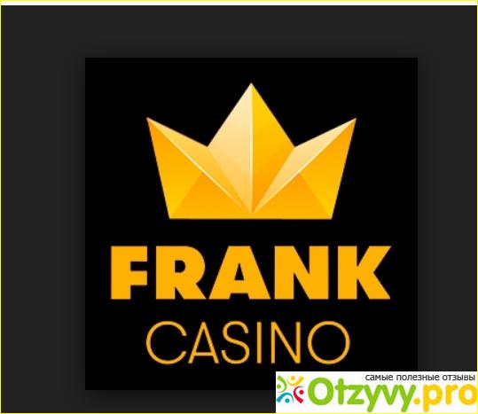 frank casino отзывы