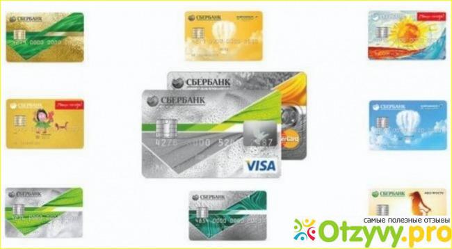 какая кредитная карта лучше готовить