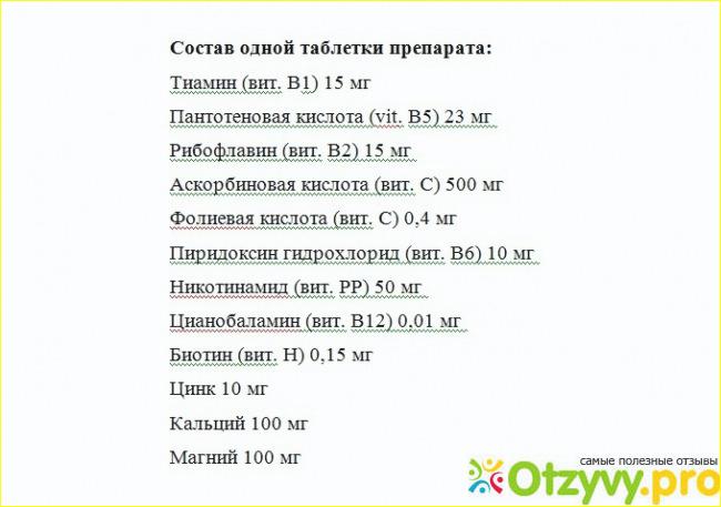 берокка плюс инструкция цена аналоги