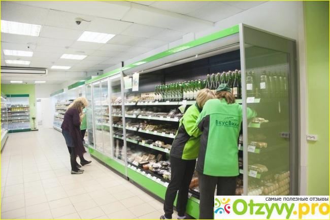ВКУСВИЛЛ ОТЗЫВЫ СОТРУДНИКОВ (Москва) отзывы клиентов
