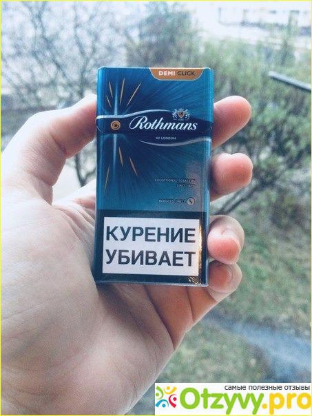Купить ароматические сигареты дешевые электронные сигареты купить спб