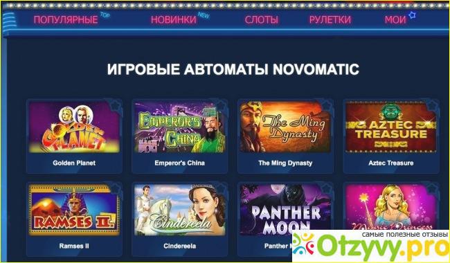 best casinoz info обзор казино вулкан 24