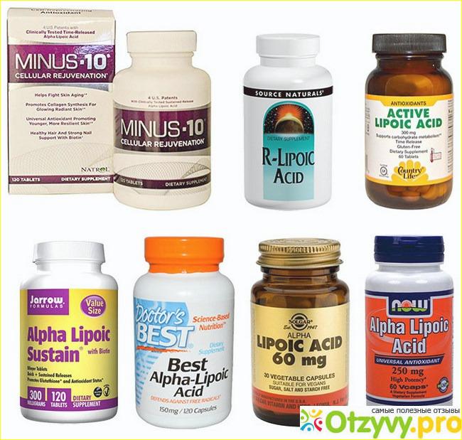 альфалиполиевая кислота для похудения отзывы