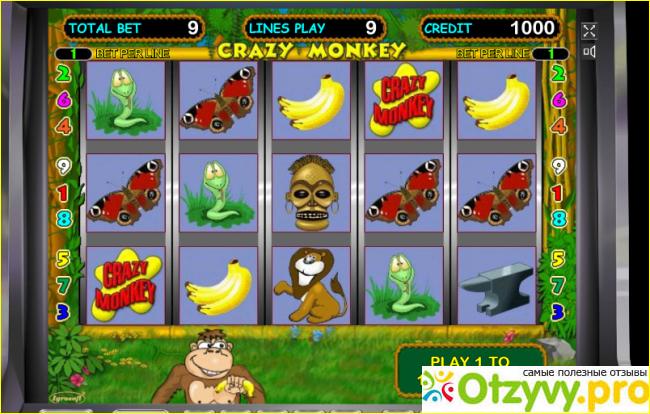 Отзывы о казино вулкан старс ограбление казино фильмы смотреть онлайн