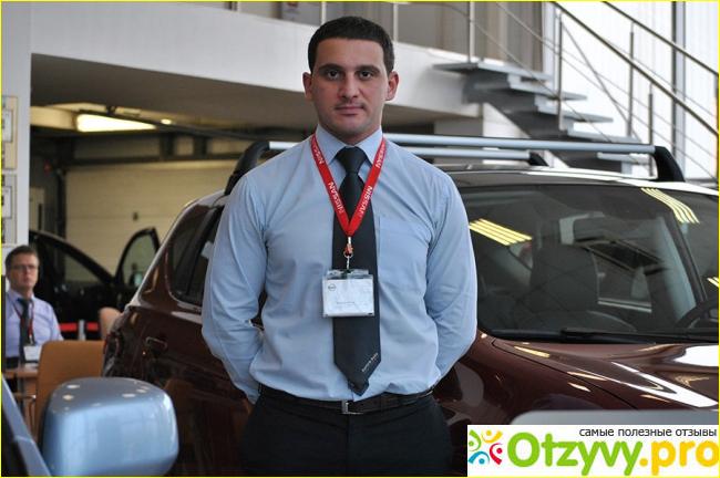 ОТЗЫВЫ СОТРУДНИКОВ MAJOR AUTO отзывы клиентов, сотрудников