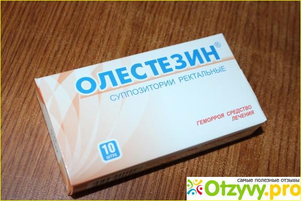 олестезин инструкция по применению при геморрое