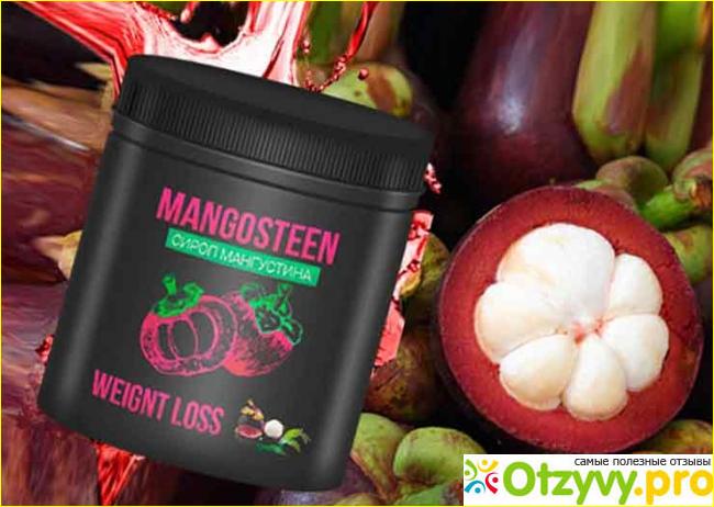напиток для похудения мангустин