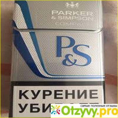 Сигареты ps красные 100 купить статья 19 ограничения торговли табачной продукцией и табачными изделиями