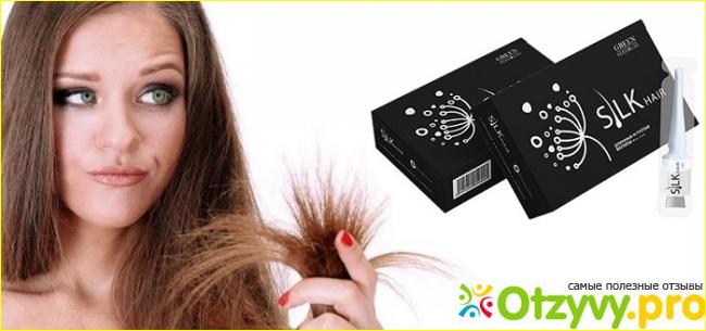 SILK HAIR сыворотка для роста волос в Ижевске