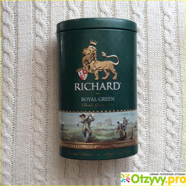 самый лучший чай в россии крупнолистовой
