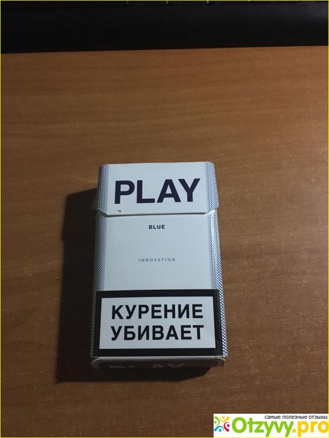 Купить хорошие сигареты сигареты 21 век купить в нижнем новгороде