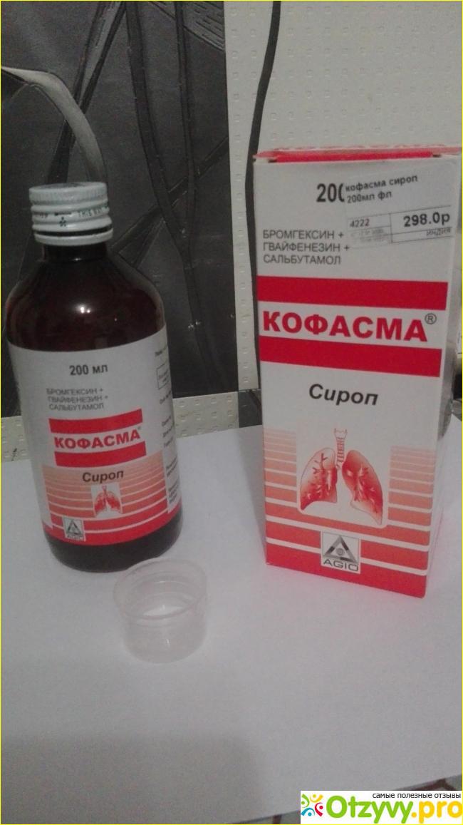 Кетоформ капсула для похудения
