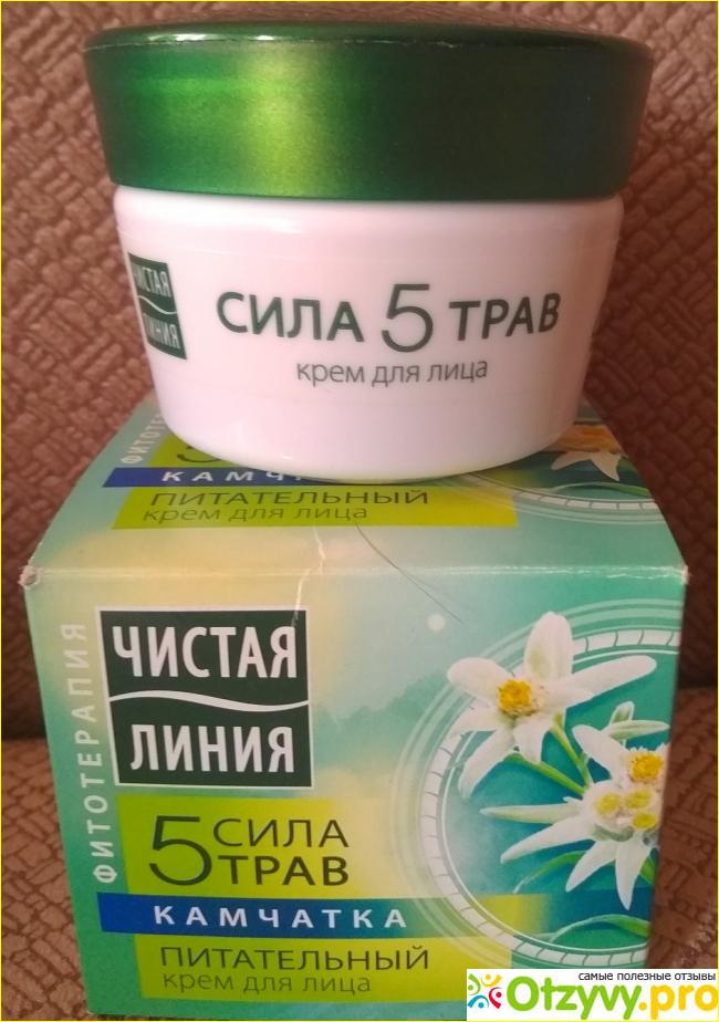 Чистая линия купить косметику косметика ателье купить в украине