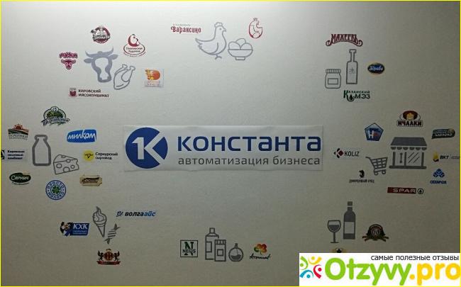ООО КОНСТАНТА ОТЗЫВЫ СОТРУДНИКОВ (Все города России