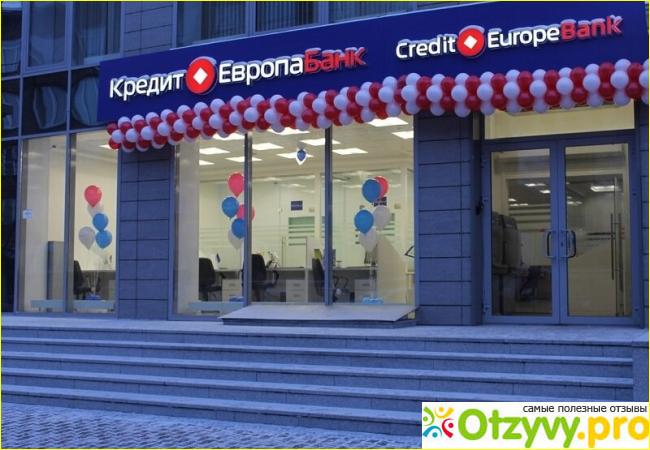 банк кредит москва время работы