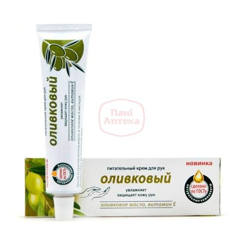 Как сделать крем с оливковым маслом