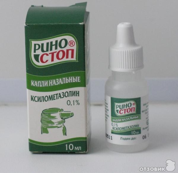 Настойки на водке от хронического простатита