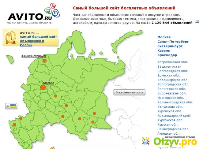 Москва водоснабжение продаётся земельный участок 6, 3 сотки (ижс) в 17 км от мкад по калужскому шоссе, снт искра 2