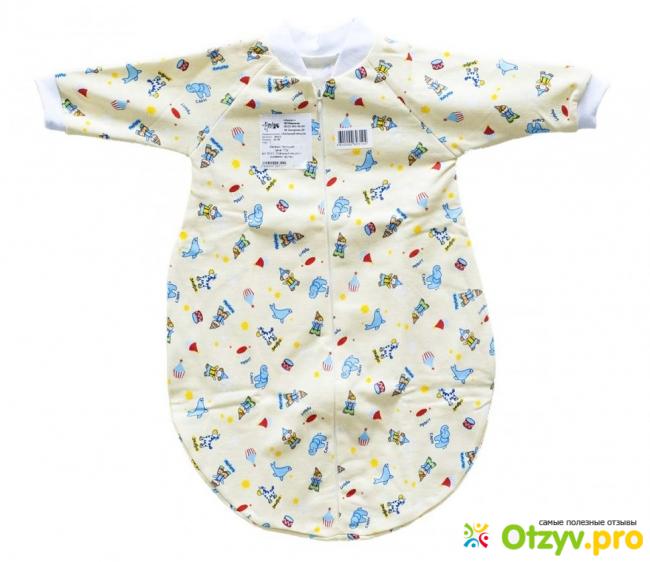 Спальный мешок с ручками для новорожденных своими руками